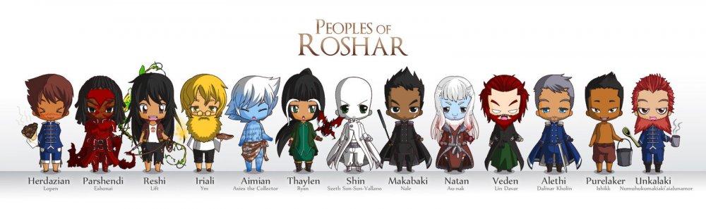 peoples_of_roshar_by_botanicaxu-d873vjz.jpg