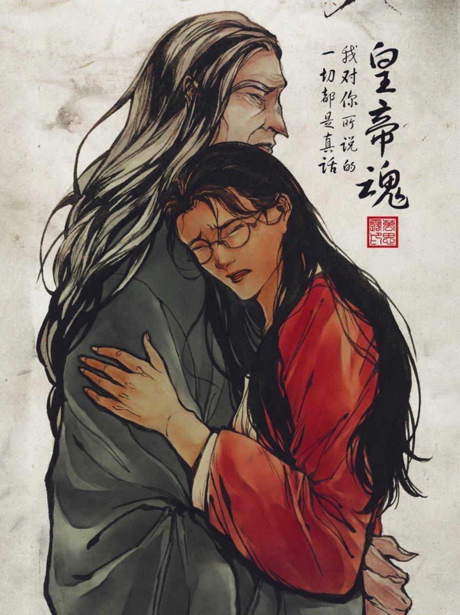 TES - Additional Art: Farewell Hug of Shai and Gaotona