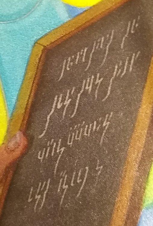 chalkboard.thumb.jpg.1103e602da4e18f3c295d3e6ec9bcc67.jpg