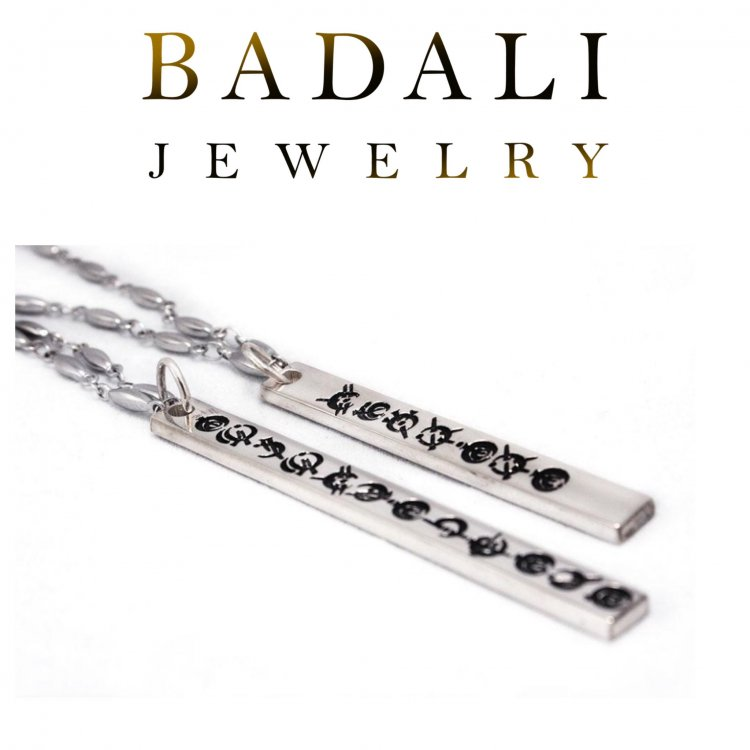 badali jewelry steel bar.jpg