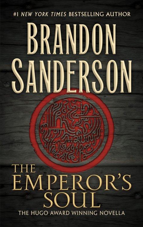 The Emperor's Soul new idea.jpg